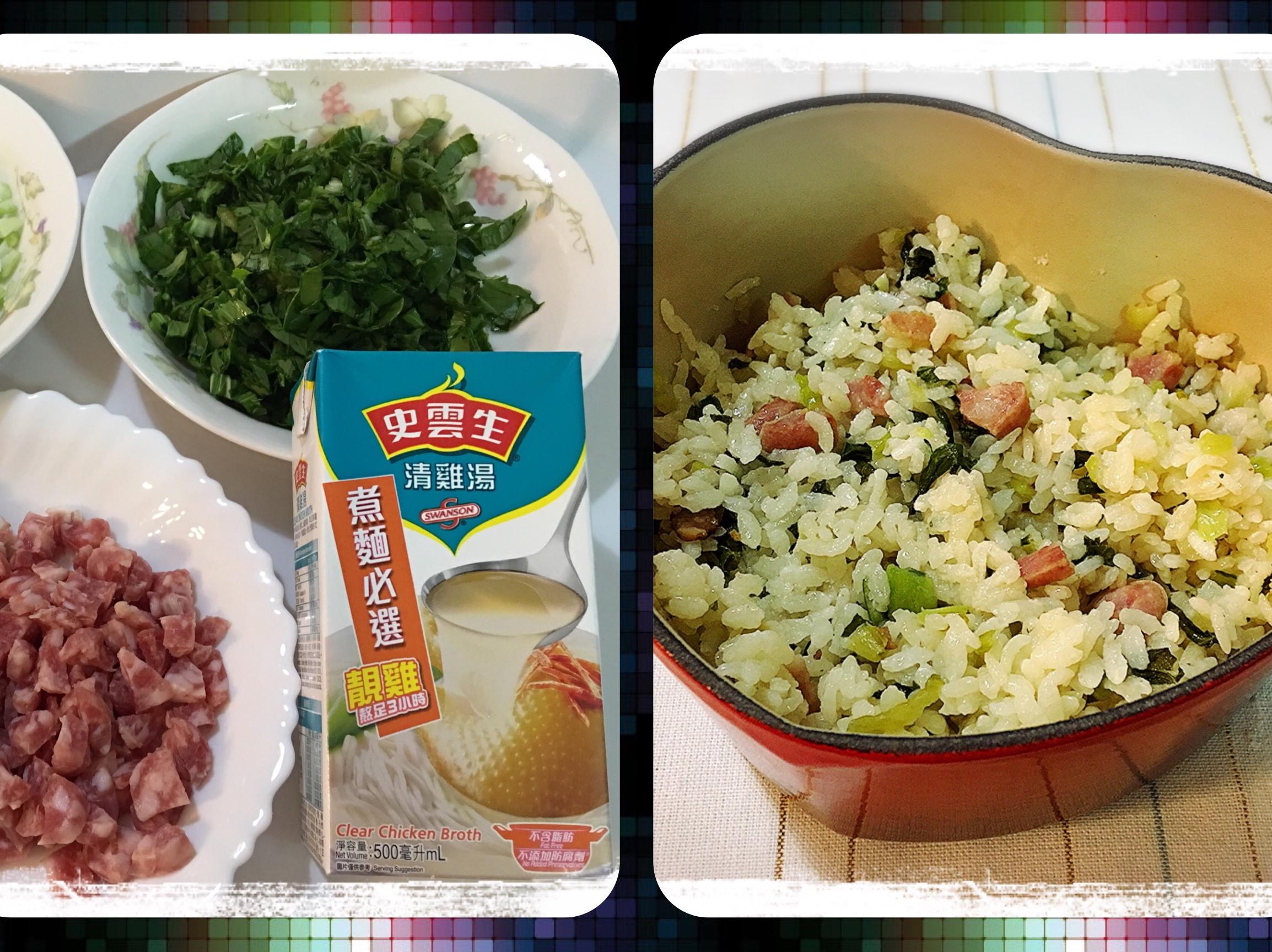 上海菜飯《史雲生清雞湯》
