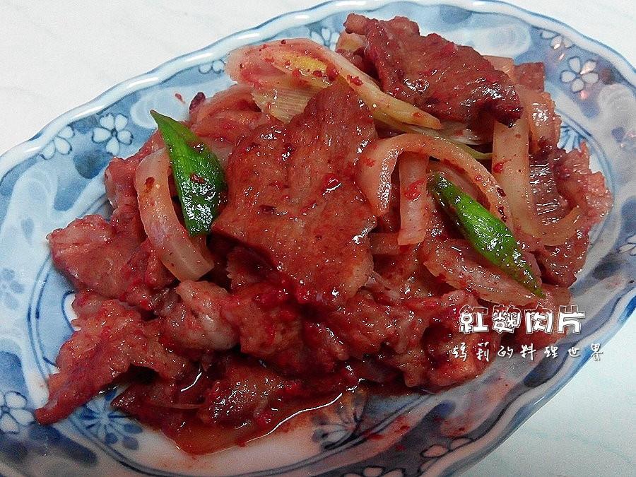 瑪莉廚房:紅麴肉片