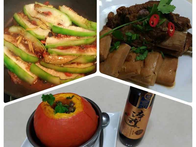 瓜瓜肋(淬釀手路菜)