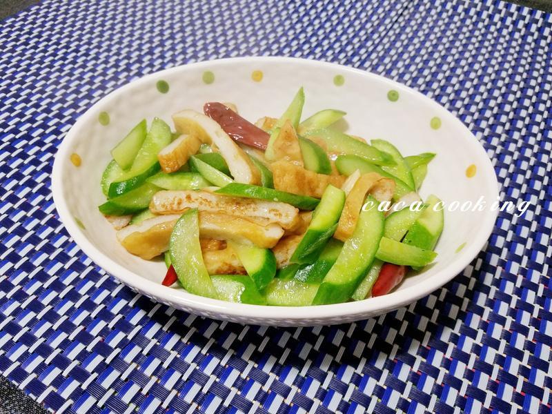 小黃瓜炒甜不辣