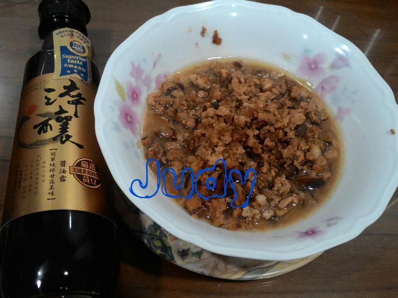 香菇肉燥【淬釀手路菜】
