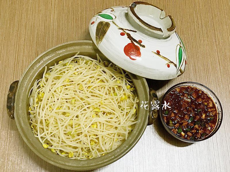 《韓式·砂鍋豆芽菜飯》