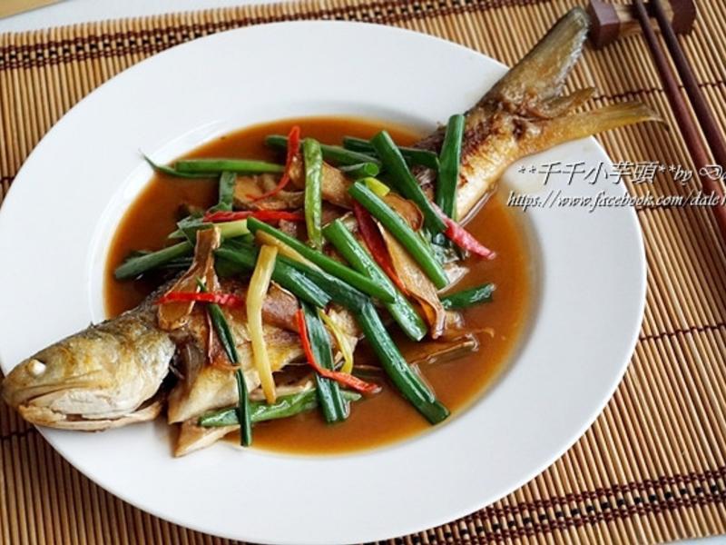 醬燒午仔魚