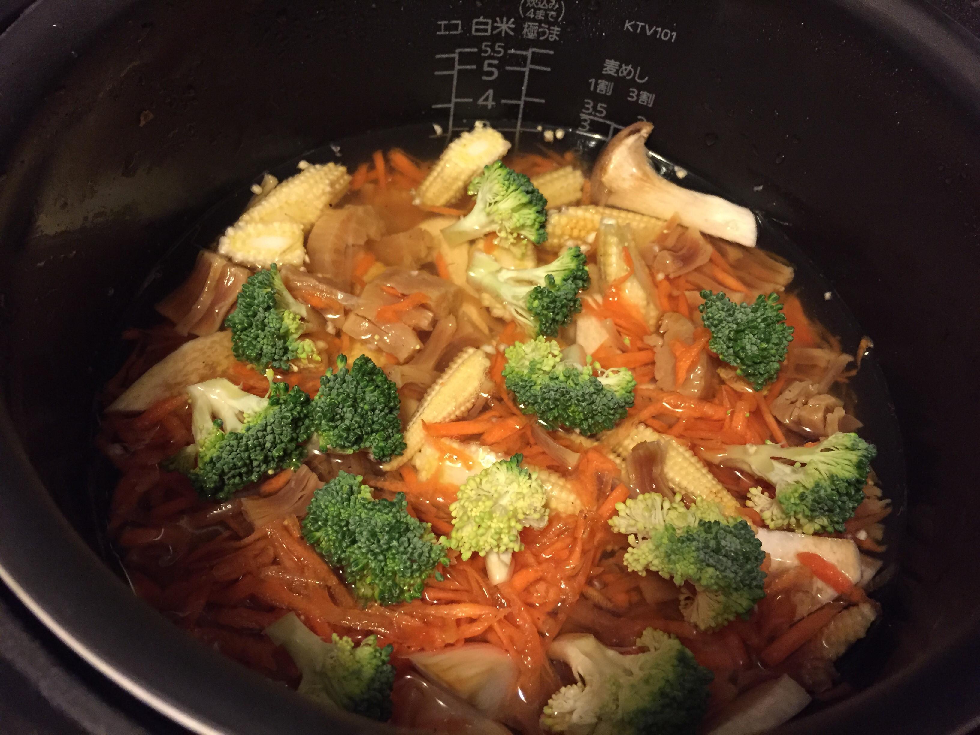 干貝野菜炊飯