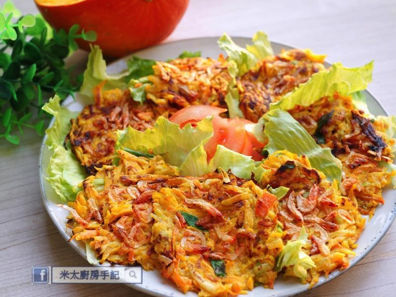 《南瓜櫻花蝦煎餅》