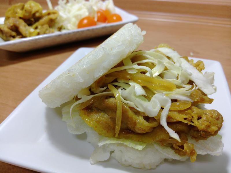 薑黃燒肉米漢堡