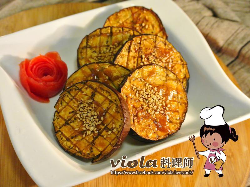 味噌麻醬烤茄子