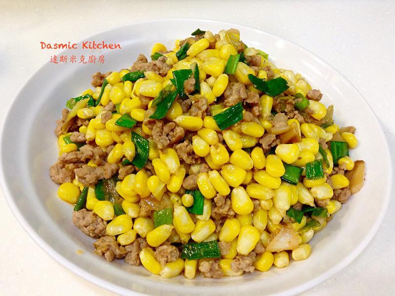 玉米炒絞肉  ~附『實作影片』~