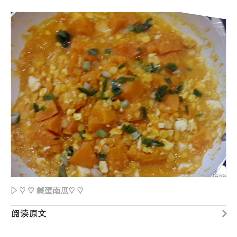 鹹蛋南瓜 (^(00)^)