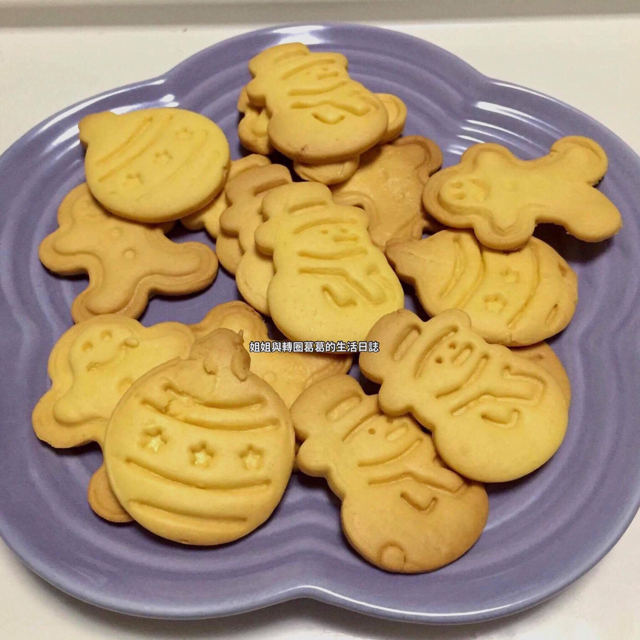『寶寶食譜』蛋黃餅乾(低油糖)