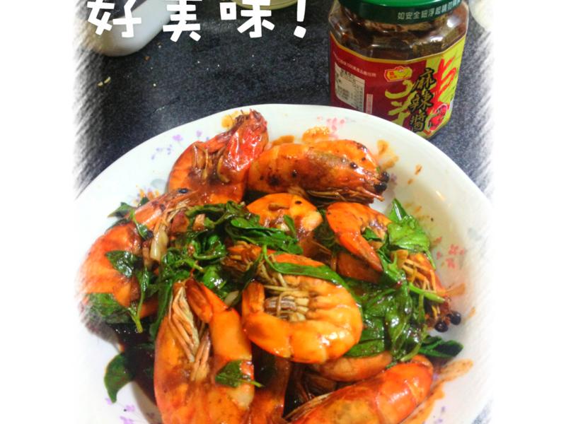 簡易版胡椒蝦