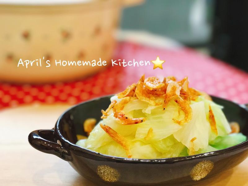 櫻花蝦高麗菜煮 簡單做日式料理