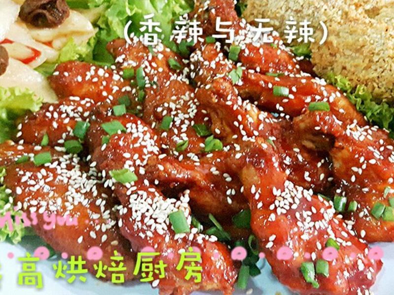 韩式无油炸鸡(香辣版)
