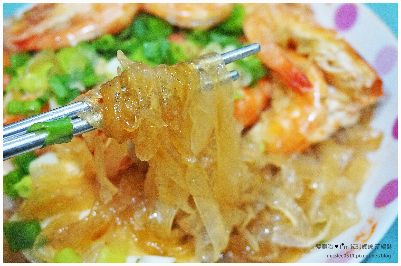 【電鍋食譜】蒜蓉蒸蝦