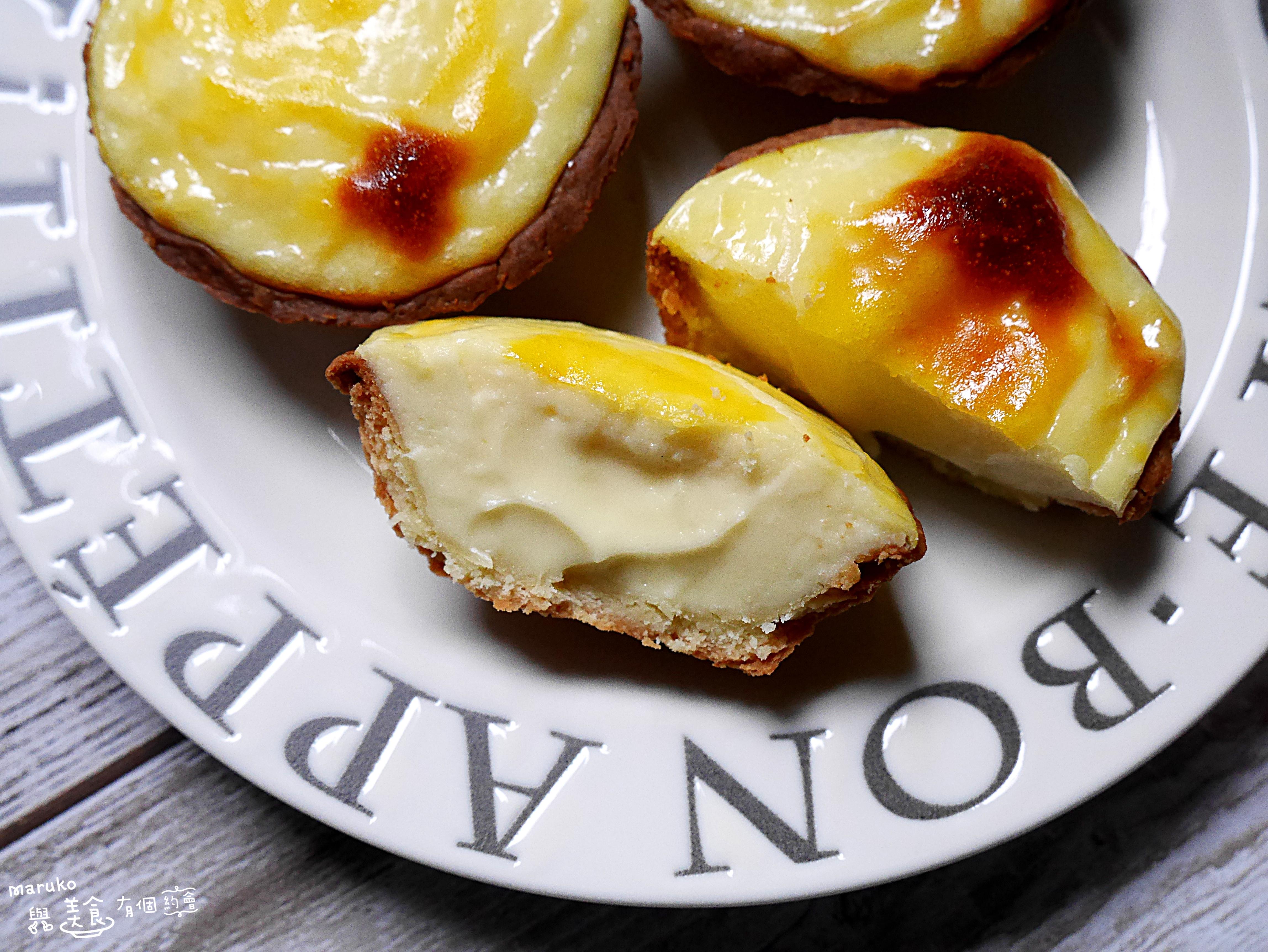 半熟乳酪起司塔