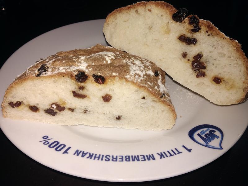 免柔葡萄籽面包