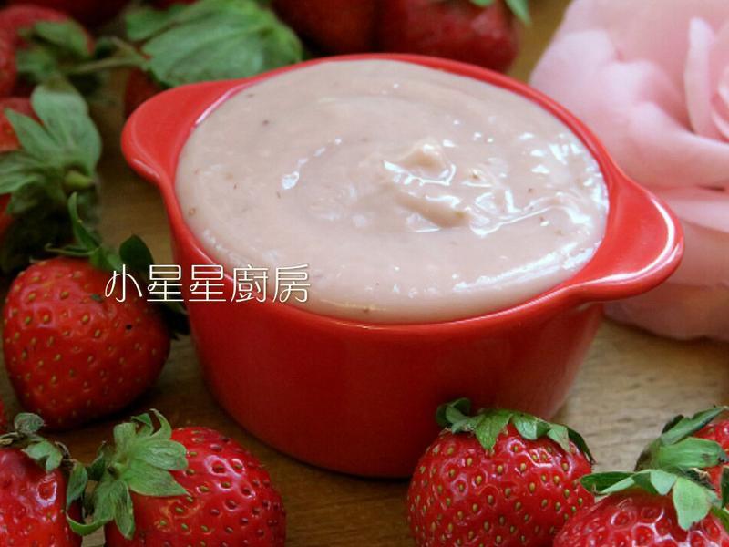 新鮮草莓卡士達醬
