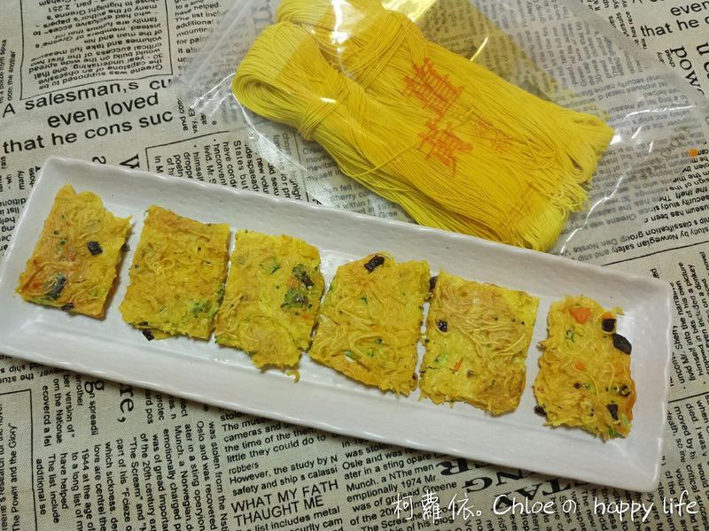 薑黃麵線蔬菜煎餅