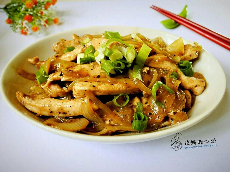 黑胡椒雞柳