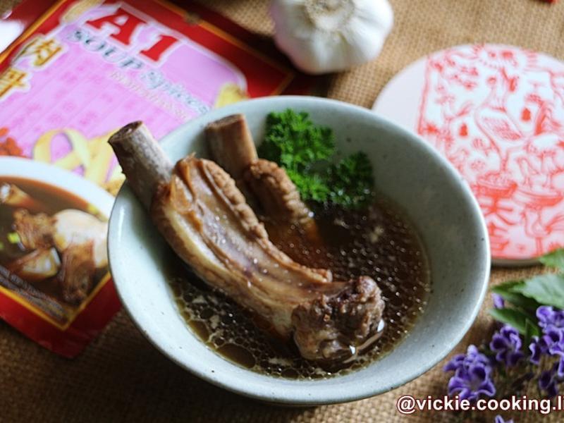 《風味肉骨茶》電鍋料理