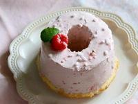 覆盆子鮮奶油蛋糕