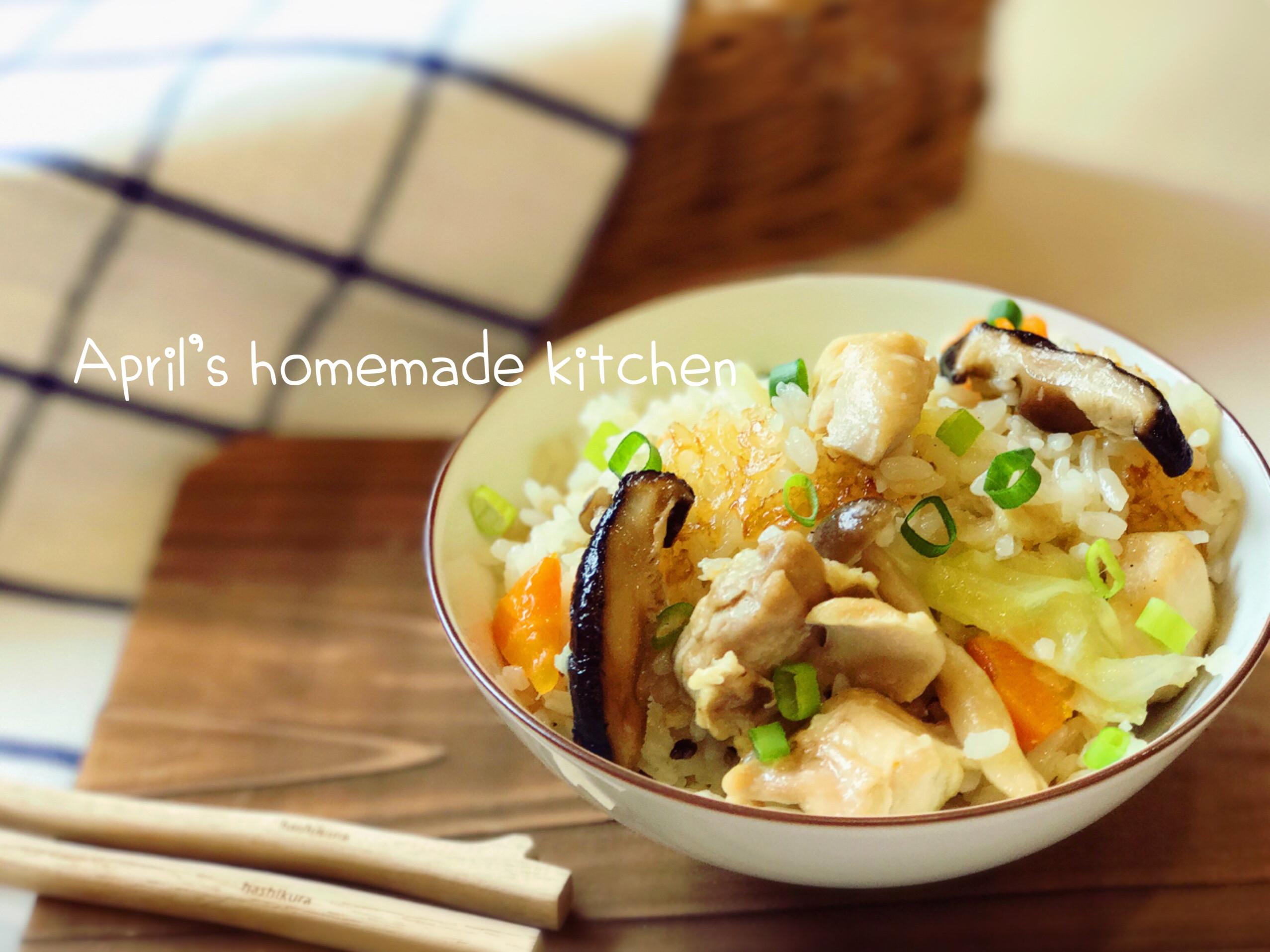 繽紛春色🌷野菇雞肉炊飯