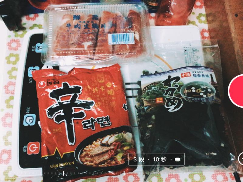 韓式辛拉麵