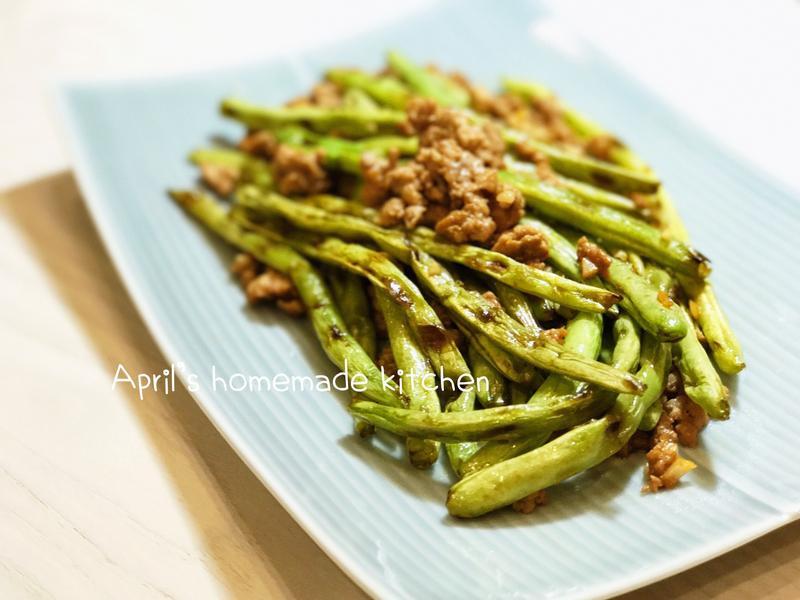 乾煸四季豆 (免油炸更健康)