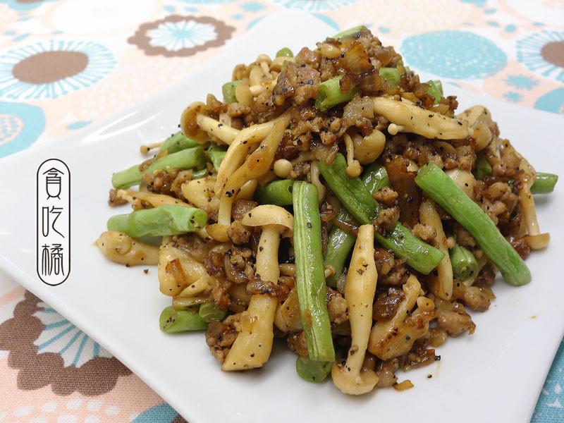 黑胡椒乾煸四季豆 ★啾啾四季豆 3