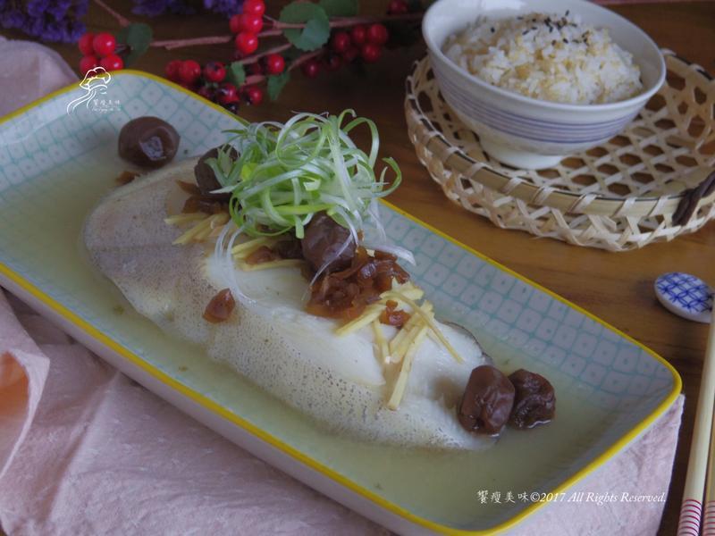 饗瘦美味-紫蘇梅蒸鱈魚