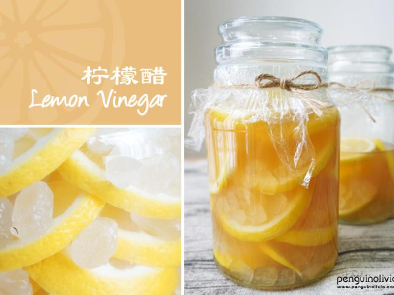 自制檸檬醋食譜