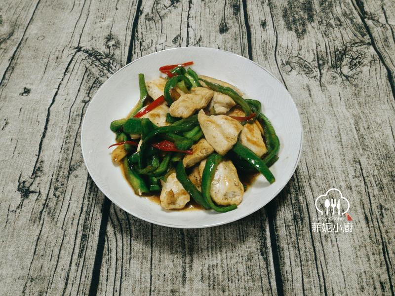 青椒雞肉片