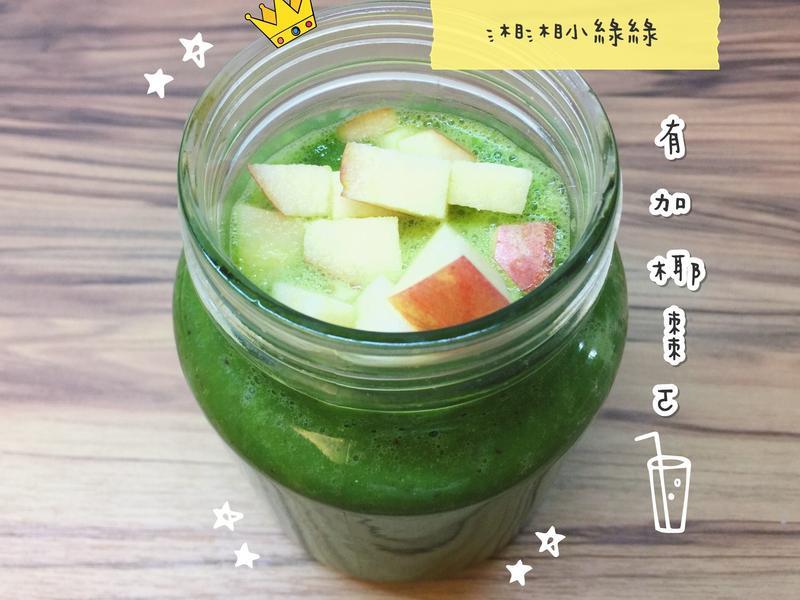椰棗小綠綠/素食