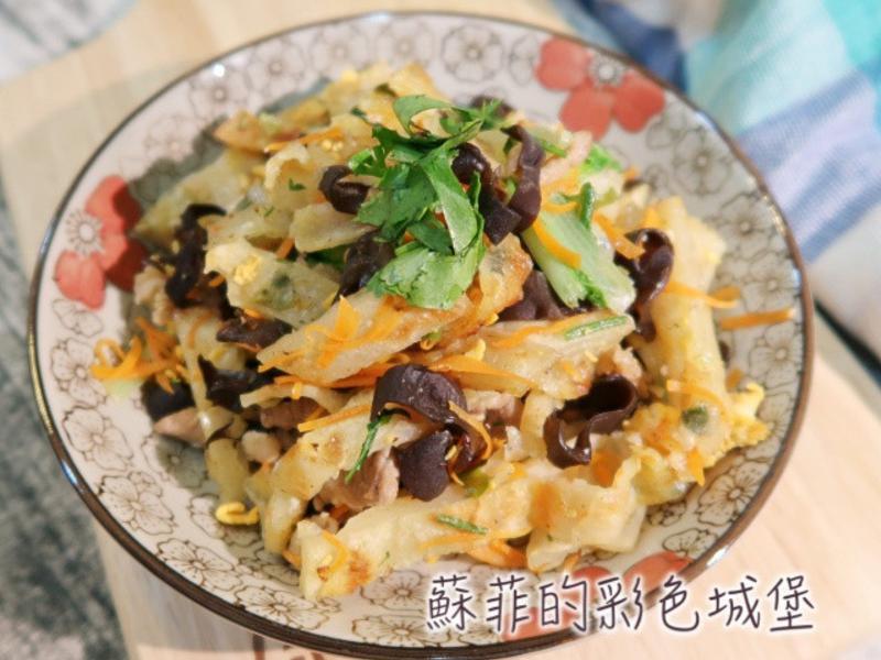 木須炒餅『清冰箱料理』