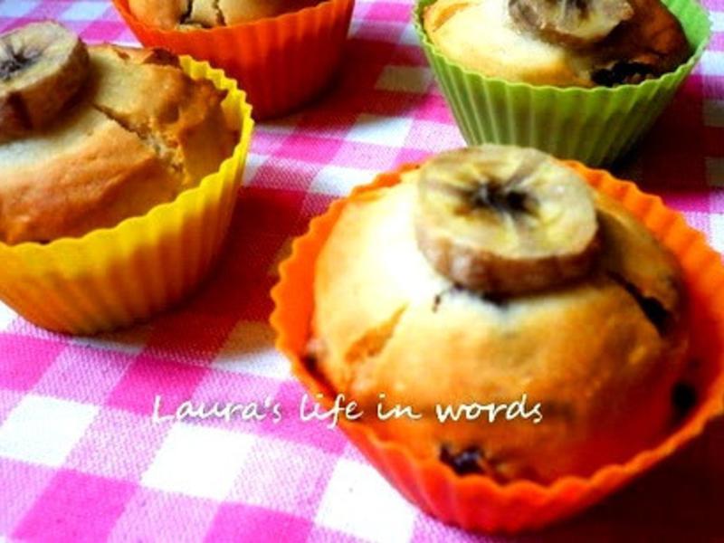 無奶蛋幸福馬芬Vegan Muffins