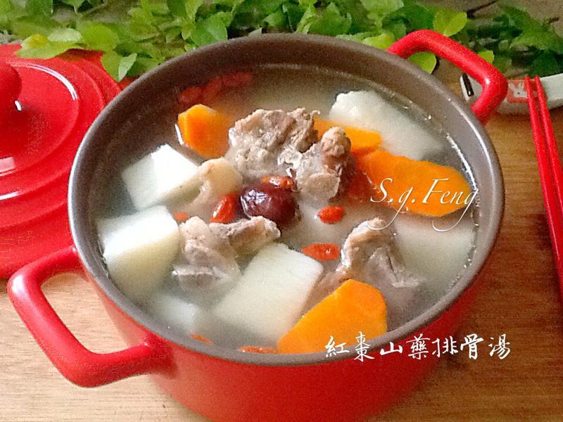 紅棗山藥排骨湯(電子鍋版)