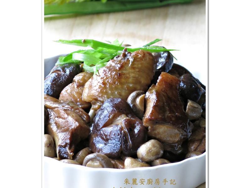 [蠔油雙菇雞]簡易家常菜