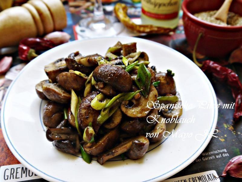 西班牙 蒜香蘑菇