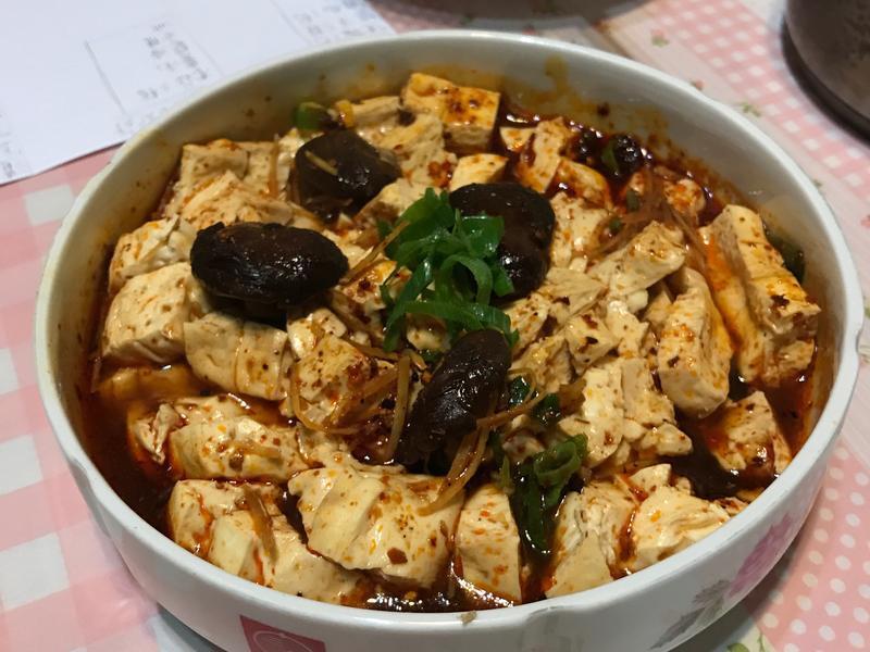 油潑辣子清蒸豆腐