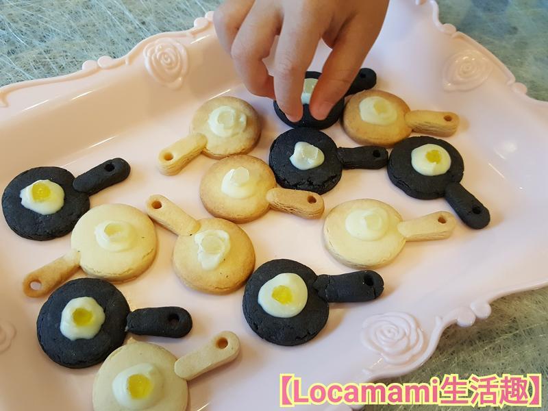 【親子料理】荷包蛋造型餅乾