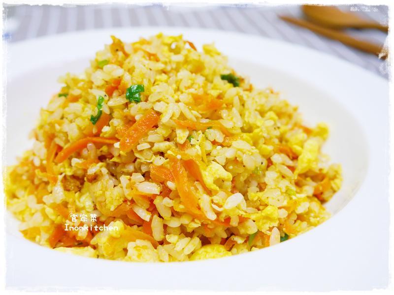 胡蘿蔔蛋炒飯