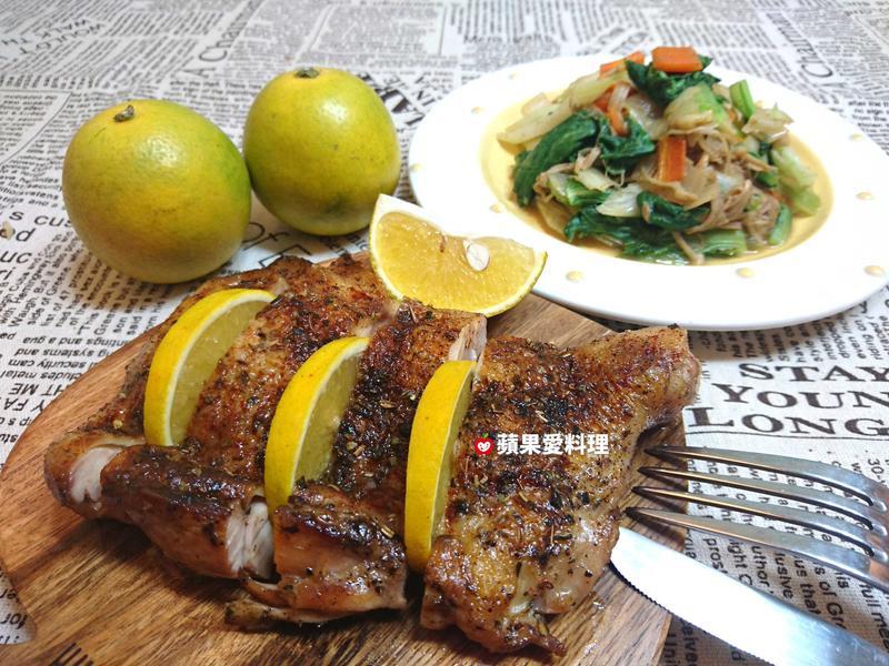 義式香料紅椒雞腿排、炒時蔬(1鍋2菜)