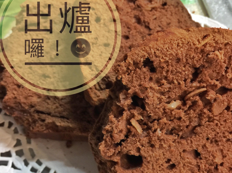 可可杏仁蛋糕(麵包機)