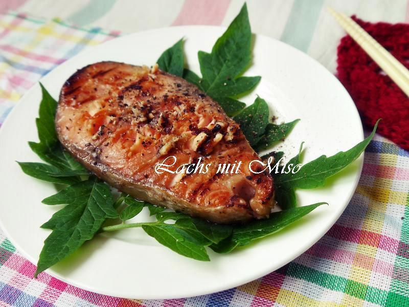 味噌醃鮭魚
