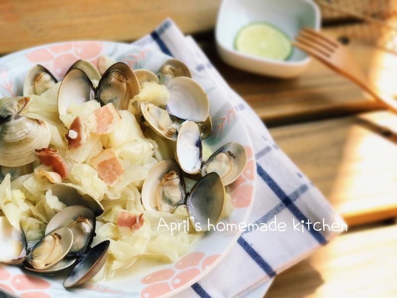 超鮮美的蛤蜊培根悶高麗菜