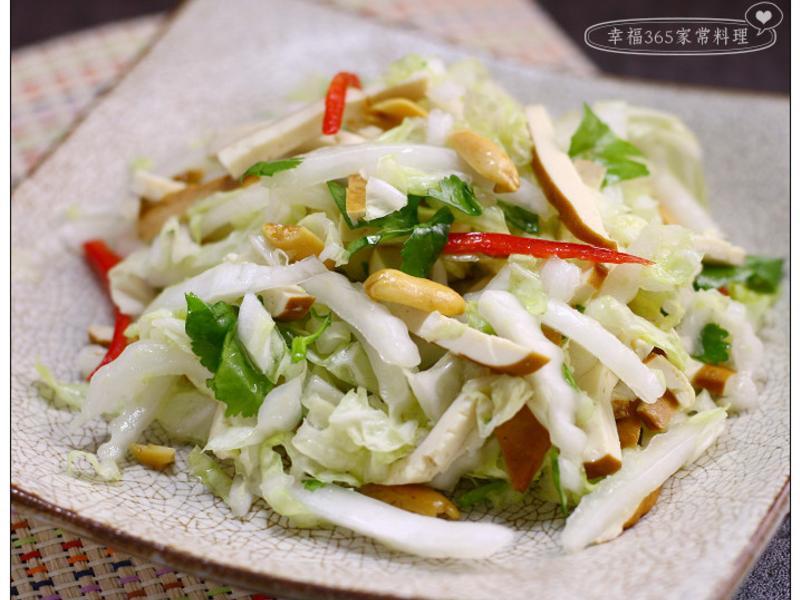 涼拌白菜(松柏長青)