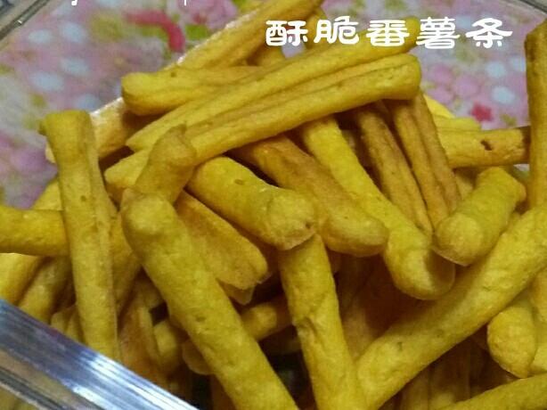 酥脆番薯條