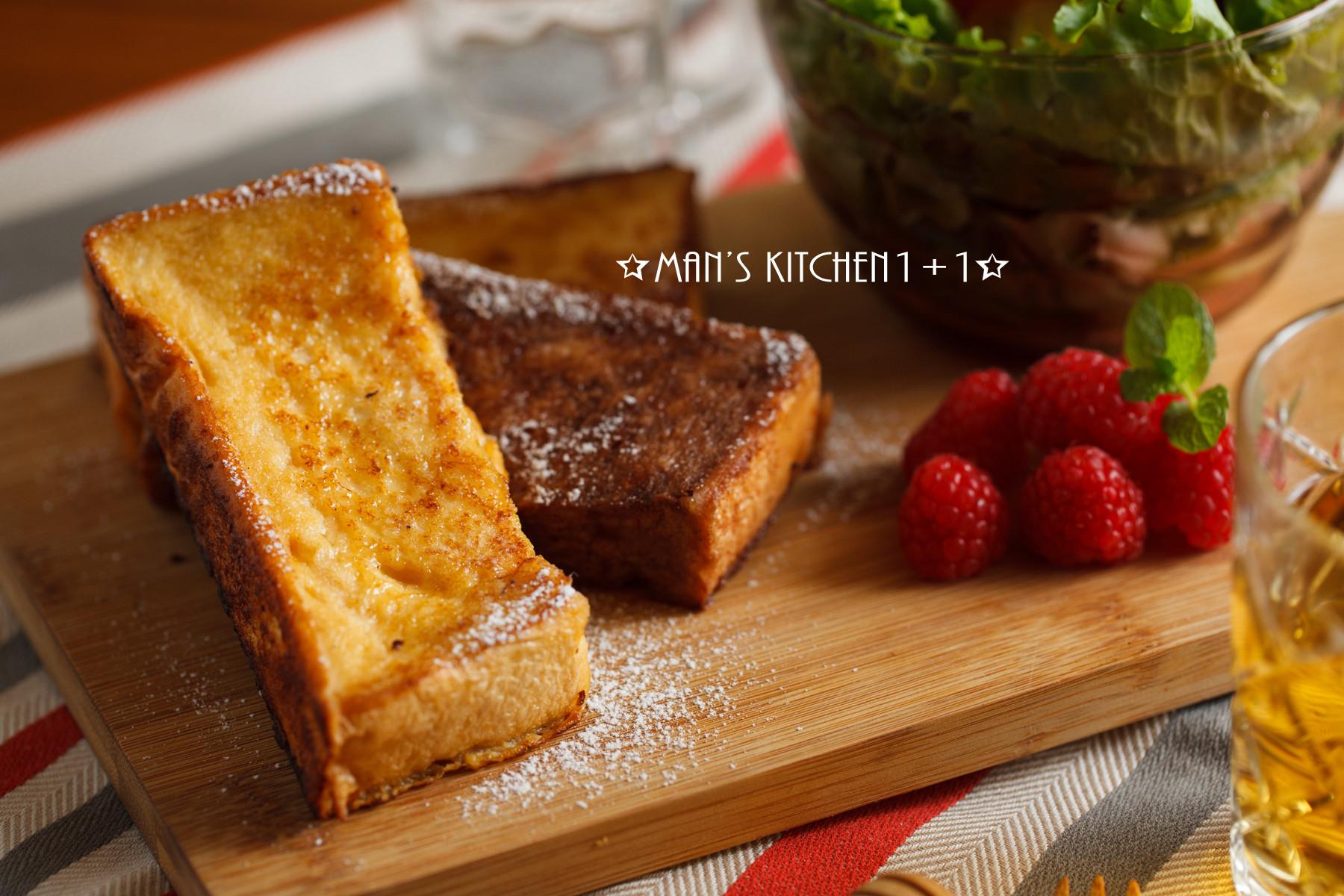法式吐司 - 阿華田早餐日