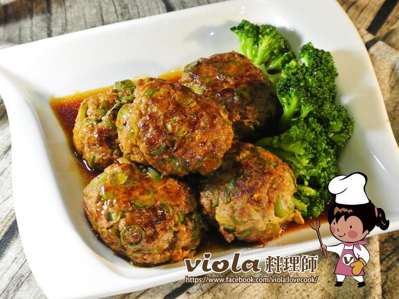 菜豆肉丸子