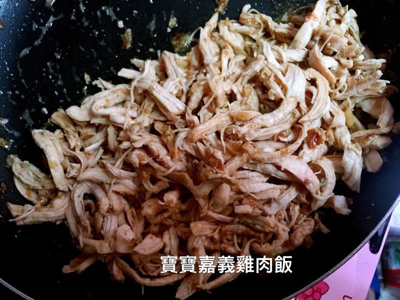 寶寶嘉義雞肉飯(10個月以上)